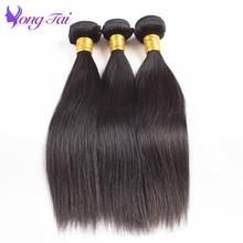 Yuyongtai Mongolian Straight Hair 3 Bundles 100% Human Hair Weave Bundles Natural Color Remy Hair Extension Shipping Fast