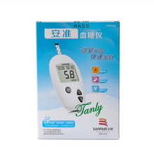 Free shipping Sannuo Glucometer blood glucose monitoring system
