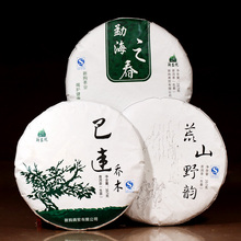 2013 spring combination Puerh tea health 357g China pu er times . 3 seven cake tea pu er tea