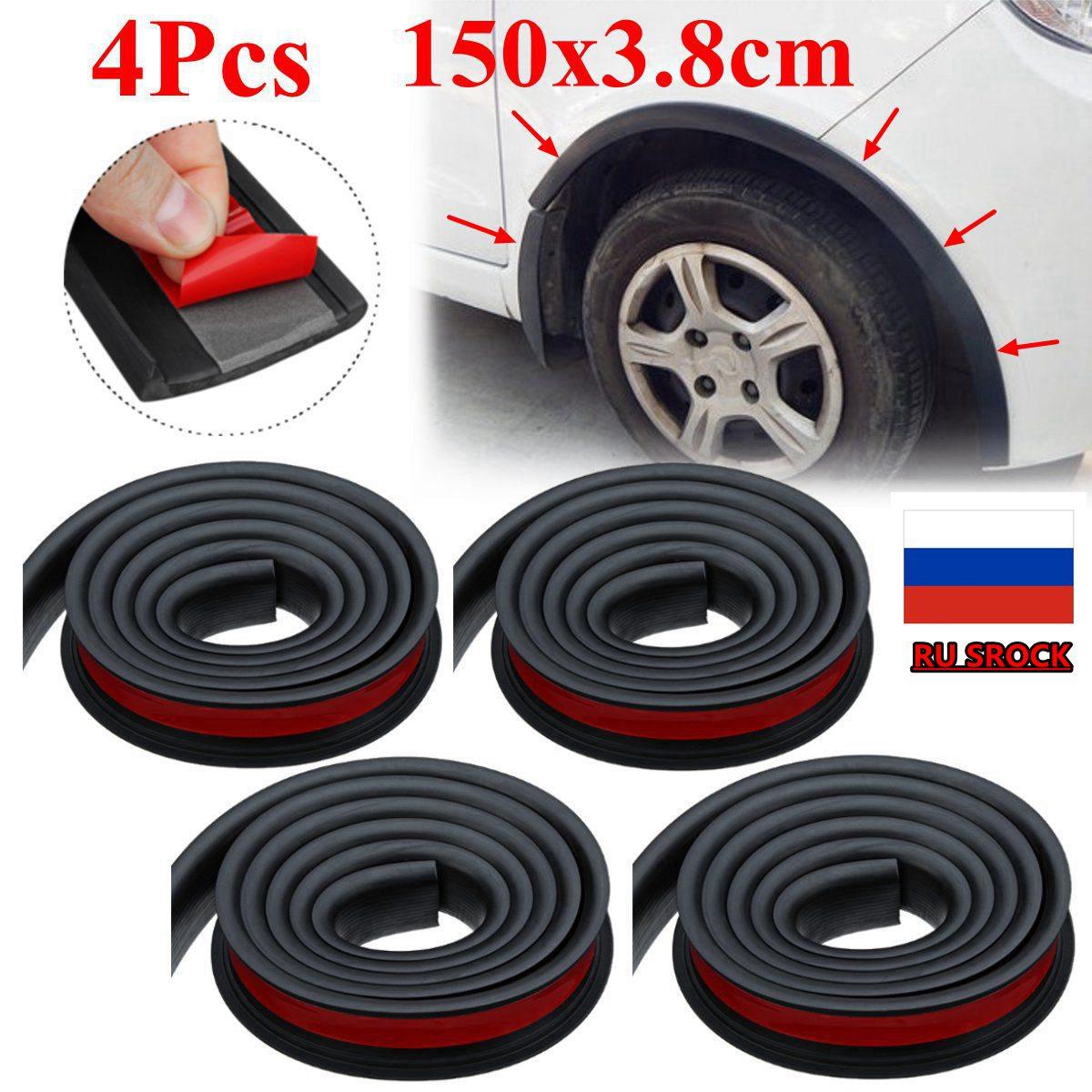 Par Universal de molduras de goma para guardabarros de coche, molduras de protección para arco de rueda para la mayoría de los coches, camiones, SUV moldura decorativa para coche 1,5 M x 3,8 CM