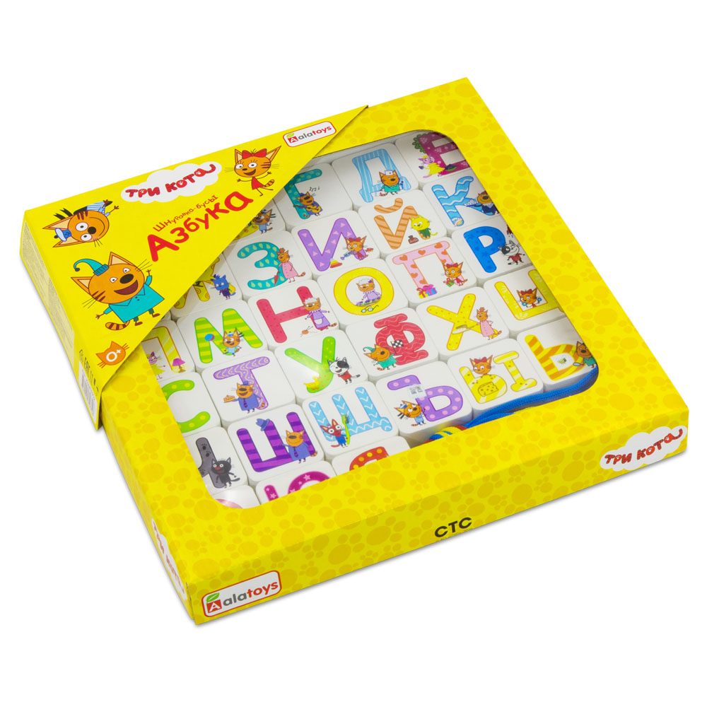 Puzzles Alatoys KSHA3302 play children educational busy board toys for boys girls lace maze toywood puzzles alatoys lb1032 play children educational busy board toys for boys girls lace maze