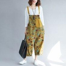 Повседневный женский комбинезон Свободные брюки до щиколоток Цветочные цветы Pattern Z1 Лучший!