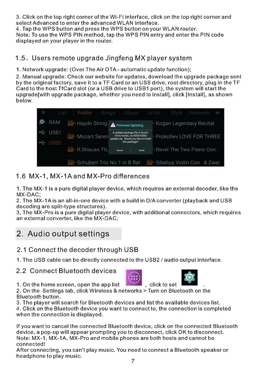 MX-1 Series Manual__07