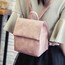 Для женщин летние модные мини-рюкзак простой Джокер Нитки рюкзак корейский стиль Леди Твердые рюкзак студент университета школьная сумка
