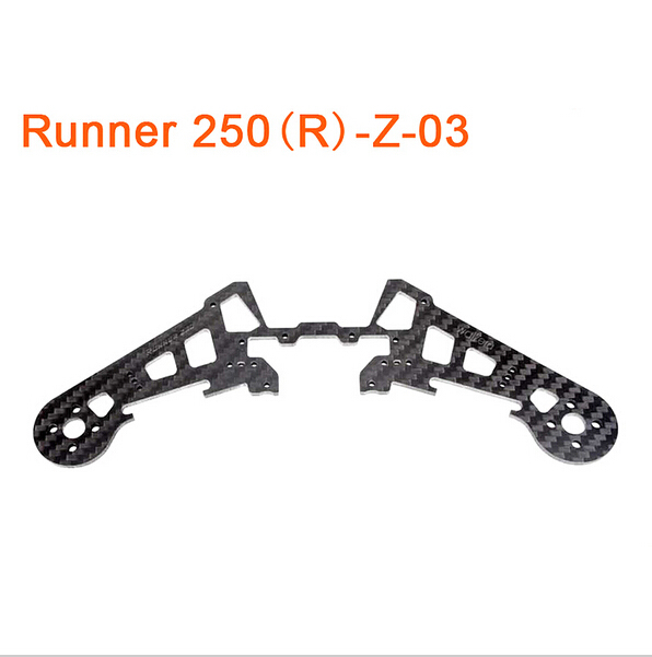 F16484 Rear Motor Fixed Plate Runner 250(R)-Z-03 for Original Walkera Runner 250 Advance GPS RC Drone Quadcopter Spare Parts