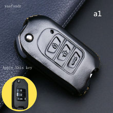 car accessories key cover case araba aksesuar For Honda CRV Accord Fit Jade Spirior Car Protective Key Case Accessories