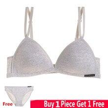 Cotton no WIRE FREE BRA solid color thin bra triangle cup