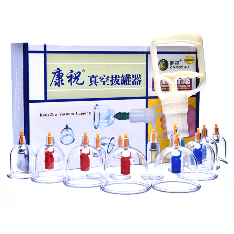 Kang Zhu Vacuum Cupping 12 Cans Household Pumping Type Cupping Moisture Absorption Tank Thickening Non Glass
