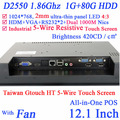 12 inch LED industrial touchscreen pc computer with 5 wire Gtouch dual nics Intel D2550 2mm ultra thin panel 1G RAM 80G HDD