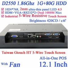 12 дюймов СВЕТОДИОДНЫЙ промышленный сенсорный экран pc компьютер с 5 провод Gtouch двойной nics Intel D2550 2 мм ультра тонкие панели 1 Г RAM 80 Г HDD