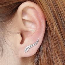 2018 Fashion Vintage Jewelry Exquisite Leaf Earrings Modern Beautiful Feather Stud Earrings for Women
