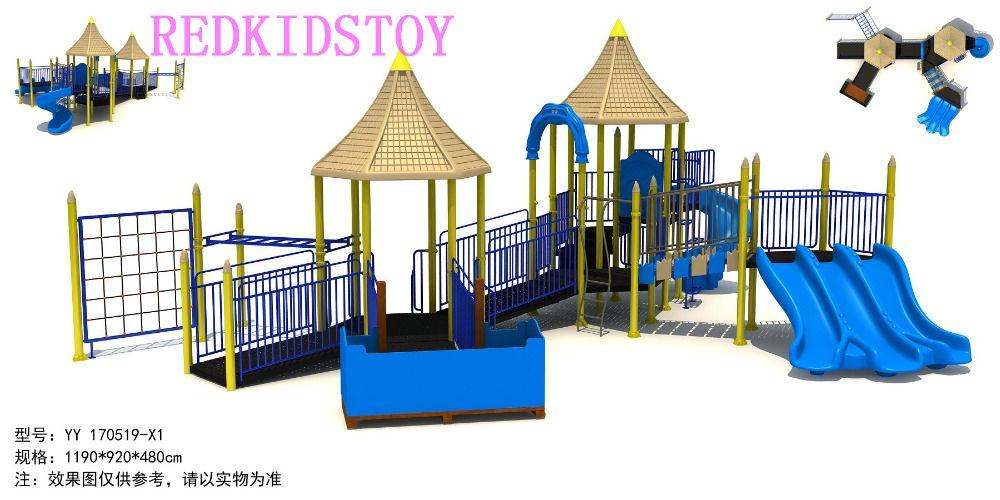 Unique Outdoor Playground Structure For font b Disabled b font Children With font b Wheelchair b