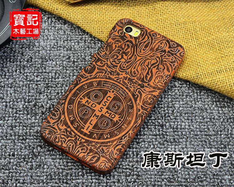 xiaomi mi5 case (8)