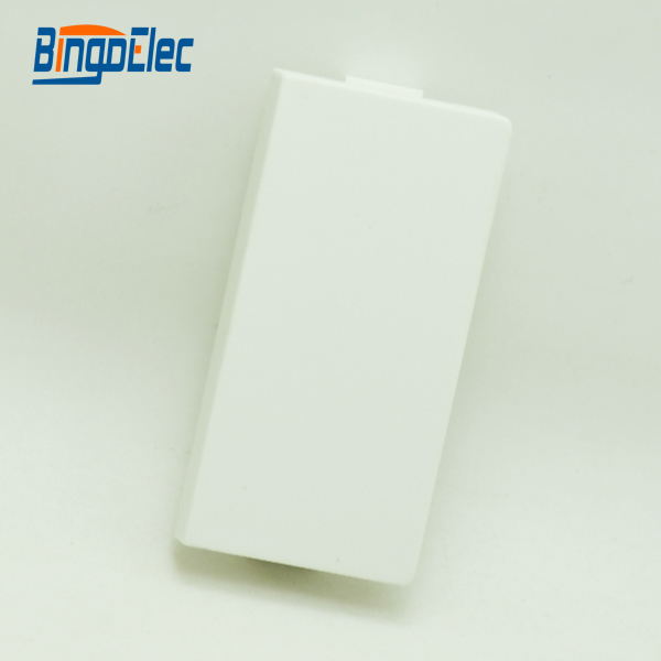 Bingoelec Three Colors 1/2 Blank Cover Part For Modulars,Only Function Part