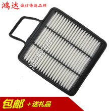 forThe Great Wall hover H52.0 green version of static air filter air filter air filter of diesel car maintenance accessories