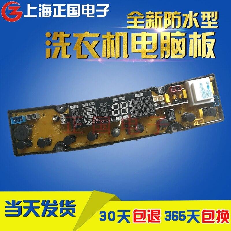 Free shipping for Haier Power Sharp Samsung automatic washing machine computer control circuit display board XQB80-980 жесткий диск seagate ironwolf st4000vn008 4тб hdd sata iii 3 5