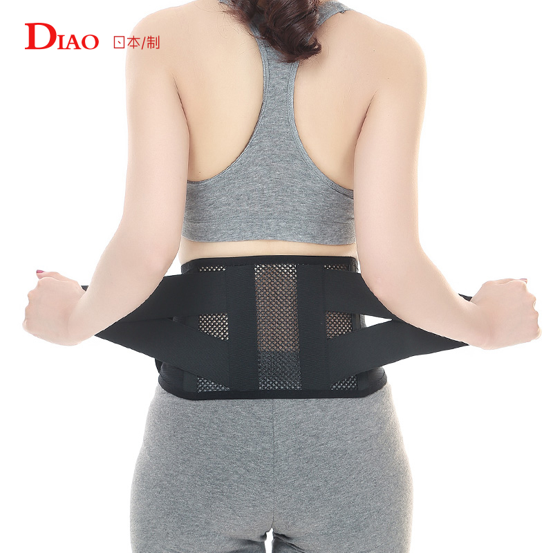 Japan Imported Technology Belt Protection Lumbar Disc Strain Prominent Low Back Pain Lumbar Support Belt Protection for 4seasons waist belt protection strain prominent self heating warm uterus steel plate support decompression waist back pain care men women