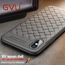 GVU Soft TPU Cases For iPhone 7 8 6 6s Plus X Cover  Luxury  Ultra Thin Weave Striae  Phone Case For iPhone X 10 8 7 6 6s  Cases