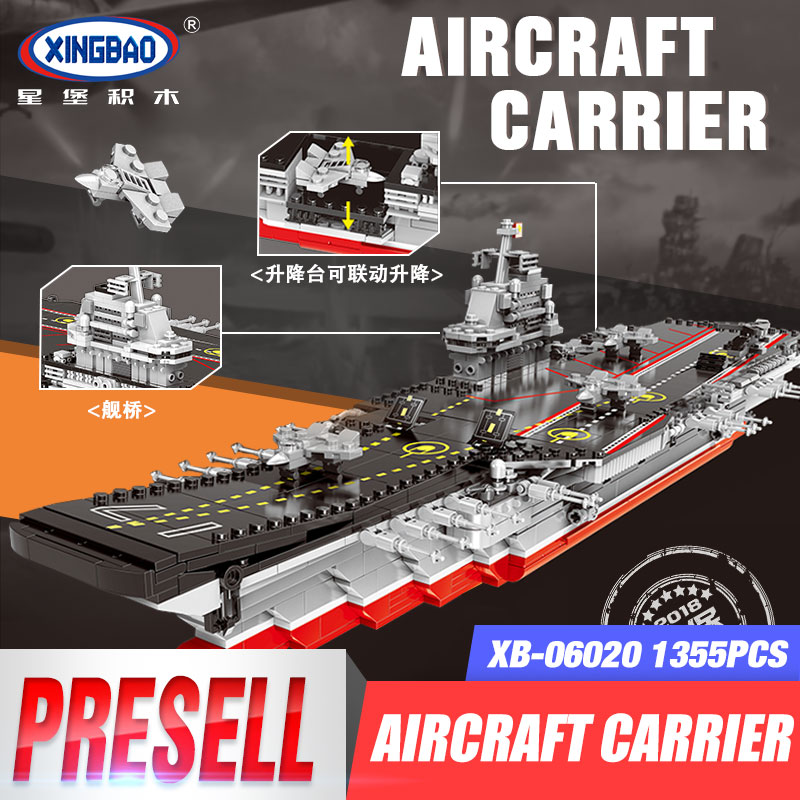 XINGBAO 06020 New 1355PCS Military Series The Aircraft Ship Set Building Blocks Bricks Toys Educational Kids Toys Gifts Models kaygoo building blocks aircraft airplane ship bus tank police city military carrier 8 in 1 model kids toys best kids xmas gifts