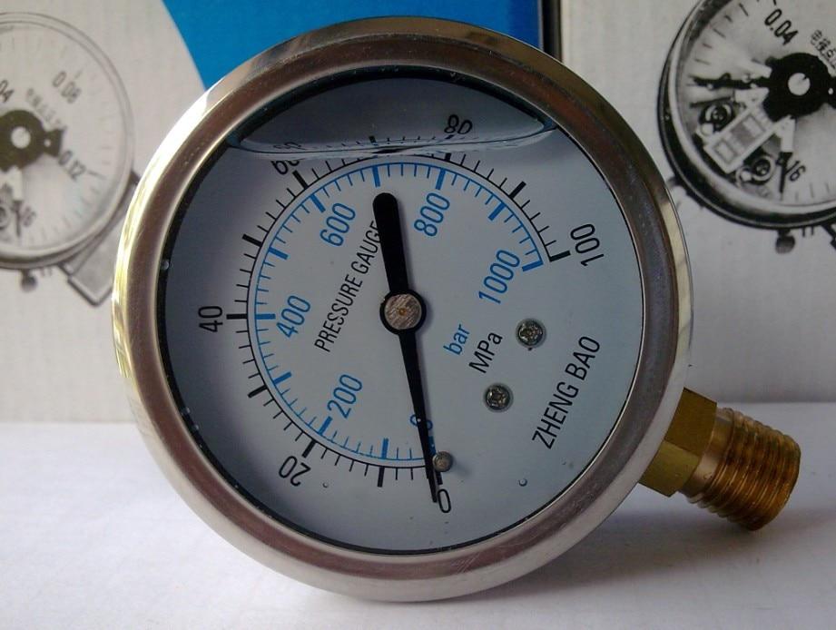 YN60 2.5