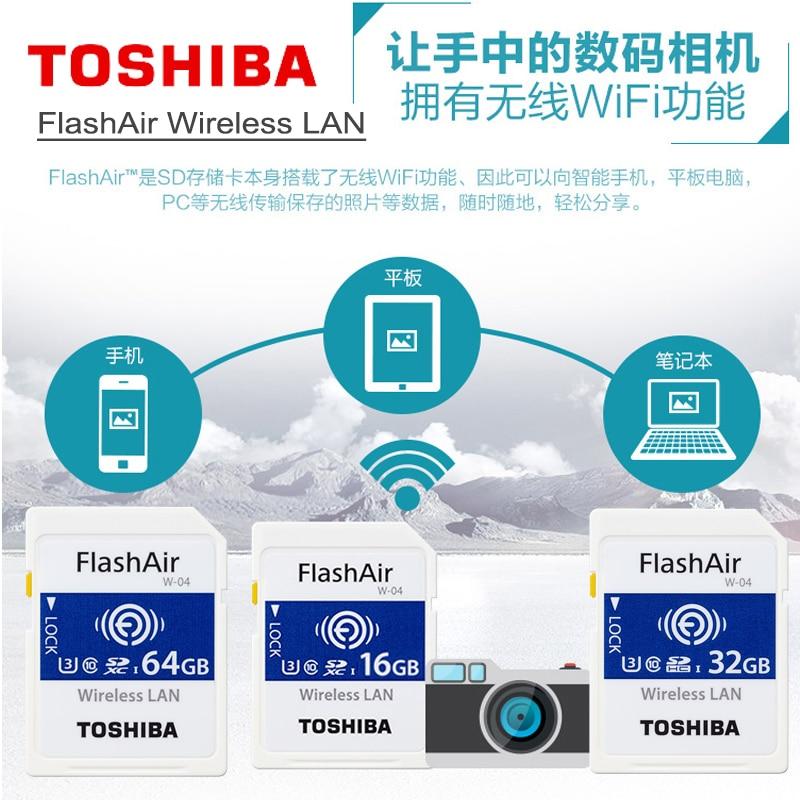 90MB/s Toshiba FlashAir W-04 Wifi SD Card 64GB SDXC U3 4K HD SDHC 32GB Anti X Ray Class 10 Wireless LAN Eyefi Connection Functio toshiba exceria sdhc tf card 90m s class 10 32gb 64gb 128gb