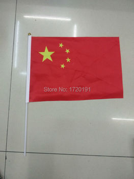 Free shipping world flags 30*45cm Chinese hand wave flags 100pcs / bag with plastic flagpole