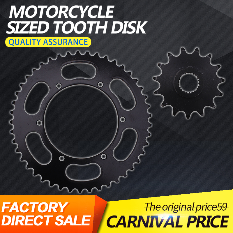 A Set Front And Rear Chain Sprocket Gear Chain Gear Sprocket Disc Wheel Kit For Yamaha XJR400 XJR 400 Motorcycle Accessories 11t reduction gear box dual sprocket single sprocket for 47cc