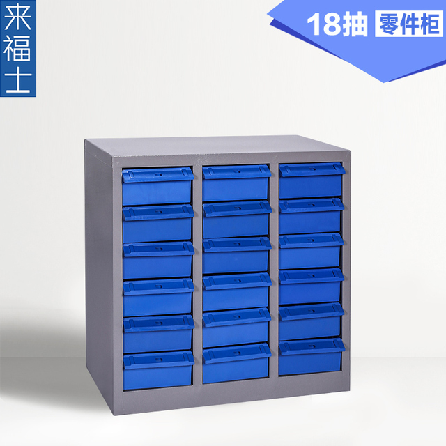 Office furniture drawer parts box screw tool storage material 18 pumping cabinet finishing  sc 1 st  AliExpress.com & Office furniture drawer parts box screw tool storage material 18 ...