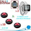 Sistema de chamada sem fio para o restaurante, do hotel, garçom sistema de chamada de 10 botões de chamada com 2 pcs relógio receptor