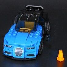 mylb 195Pcs Super Racer Series The Grans Sport Vitesse Set Children Educational Building Kits Funny Toys Model drop shipping