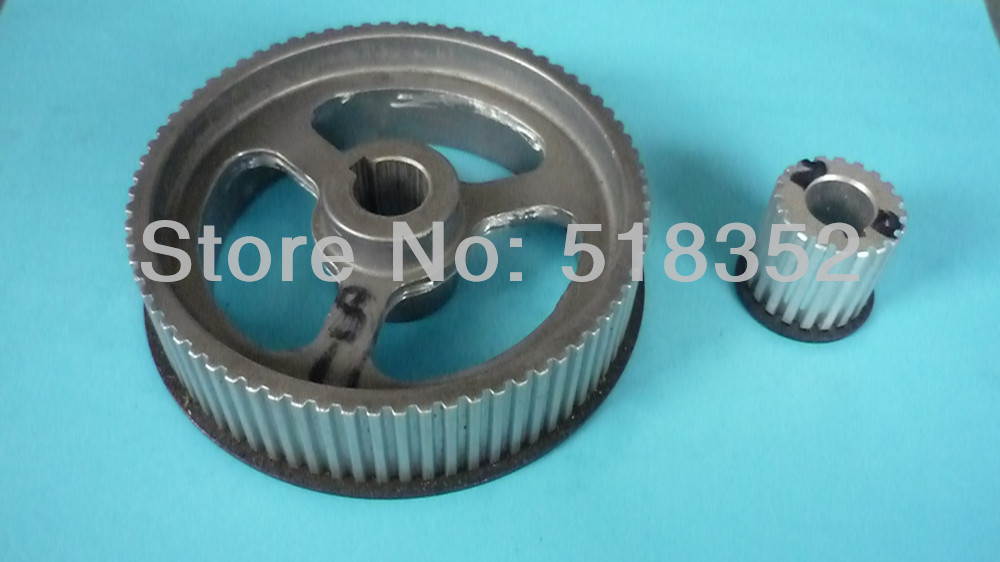 Aluminum Timing Gear Set Matching With 118 Teeth Timing Belt for EDM Wire Cut Machine Parts