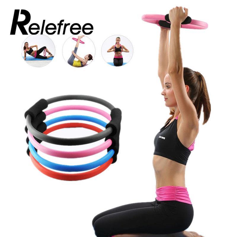 40CM Yoga Pilates Ring Fitness Circle 4 Color Fitness Tool Dual Grip Pilates Ring Magic Circle Muscles Body Exercise цена
