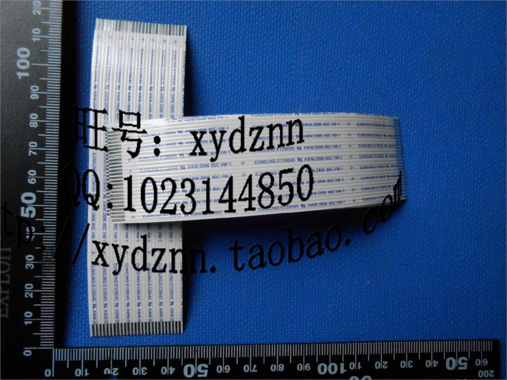 FFC 1.25pitch 26pin 120mm long type A Flexible Flat Cable For TTL LCD DVD Computer Printer AWM 80C 60V VW-1