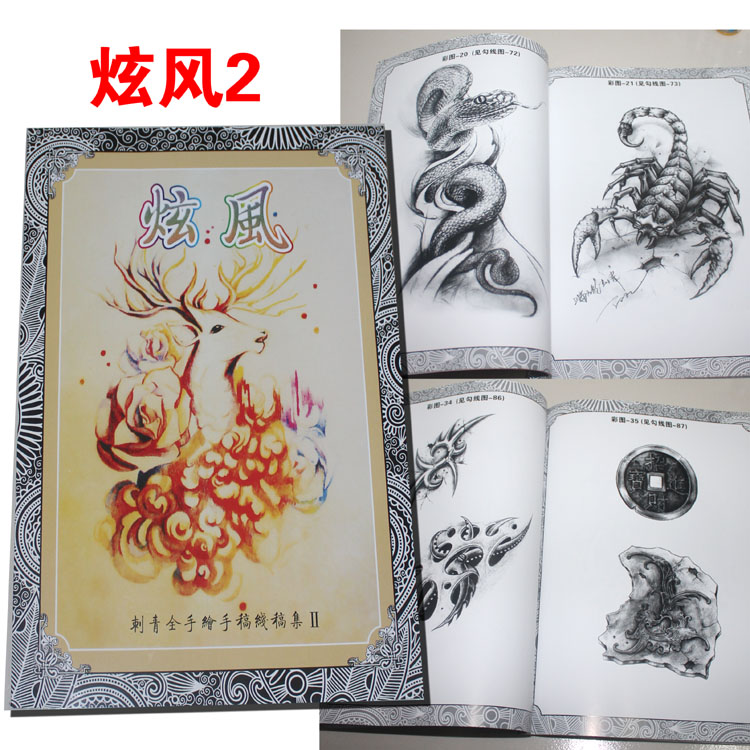 New tattoo book on Emily tattoo supply for tattoo A4 size fashion design tattoo book magzine a4 size for tattoo equipment 124 page