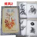 New tattoo book on Emily tattoo supply for tattoo A4 size