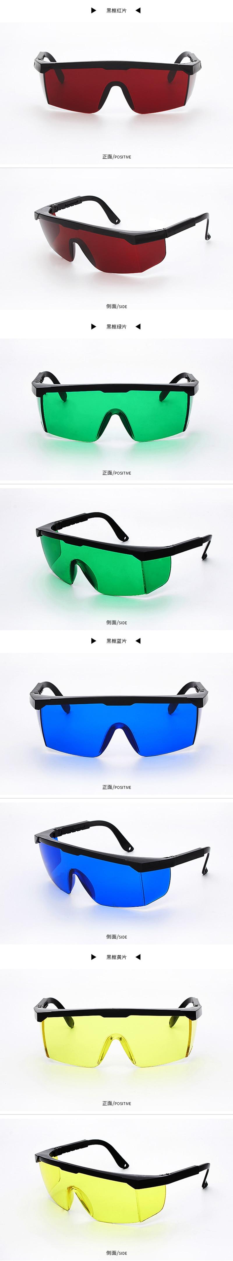 Gafas de seguridad soldadura protección contra láser