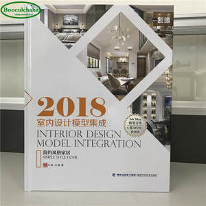 Indoor Design Decoration Book 2018 Home Interior Design Model  Integration Simple