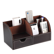 pu Leather desktop storage box miscellaneously brief mobile phone