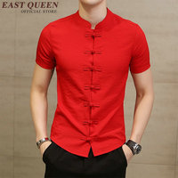 Pure Linen Chinese Men Shirt Culture Short Sleeve Chinese Traditional Men Clothing Kongfu Shirt NN0543 CE