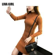 ЛИВА девушка Для женщин зимние платья черный, красный теплые Платья-свитеры Водолазка с длинным рукавом узкие Разделение карандаш трикотажные деловая модельная одежда c06