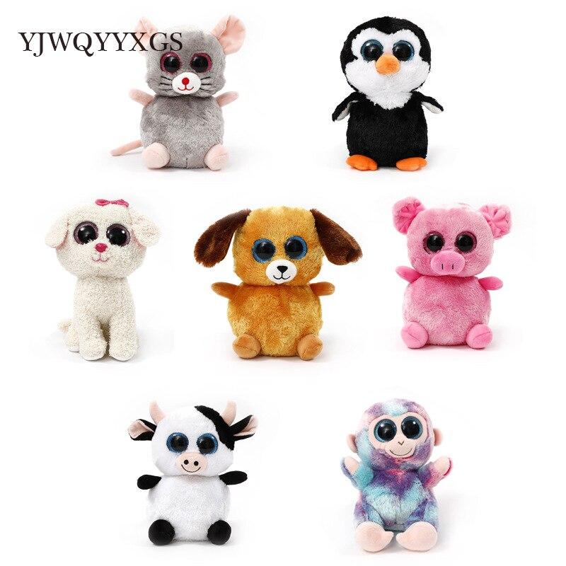 Ty Шапочка Боос игрушка кукла для маленьких девочек подарок на день рождения 22 см большие глаза кукла животных конфеты свинья Обезьяна Собак...
