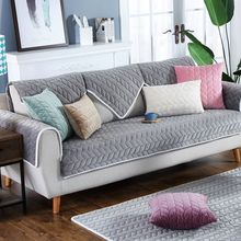 Plush Sofa Covers Cushion Couch Cover Europe style Corner Sofa Towel Seat Pad for Living Room Gray Color(China)