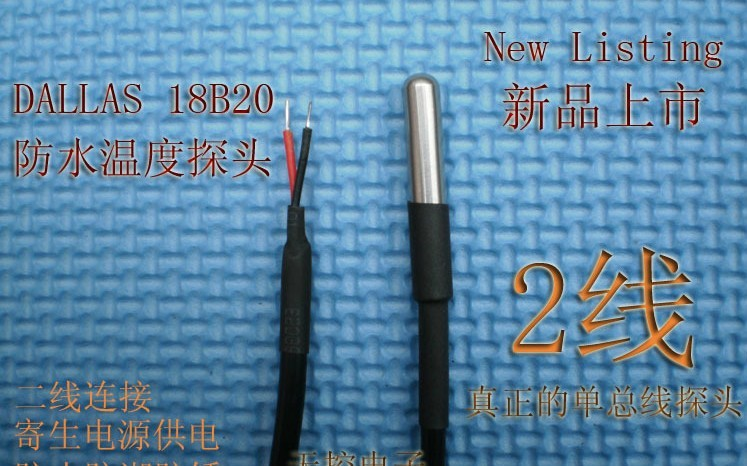Freeshipping 2 wire DS18B20 1m Waterproof DS18b20 temperature sensor probe freeshipping 10pcs lot temperature temp sensor probe ds18b20 1m also can do 2m 3m etc