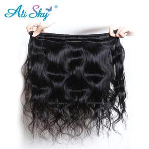 Image 5 - Alisky 인간의 머리카락 묶음 바디 웨이브 브라질 헤어 위브 4 묶음 레이스 클로저 레미 헤어 익스텐션 Pre Pluck