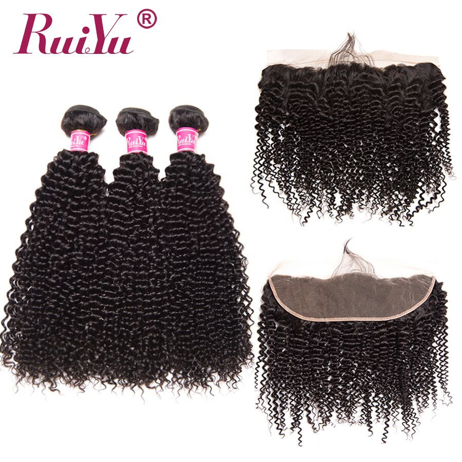 RUIYU Afro Kinky Curly Human Hair 3 Bundles With Frontal Closure Peruvian Hair Weave Bundles With