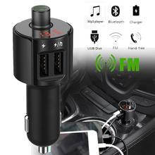 Горячая Bluetooth Автомобильный fm-передатчик беспроводной радио адаптер MP3-плеер плюс USB зарядное устройство