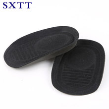 SXTT Silicone Pad sole Insoles Heel Cup for Calcaneal Pain f