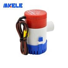 Mkbp g1100 12/24 правило 1100 gph трюмный водяной насос В рекомендуется