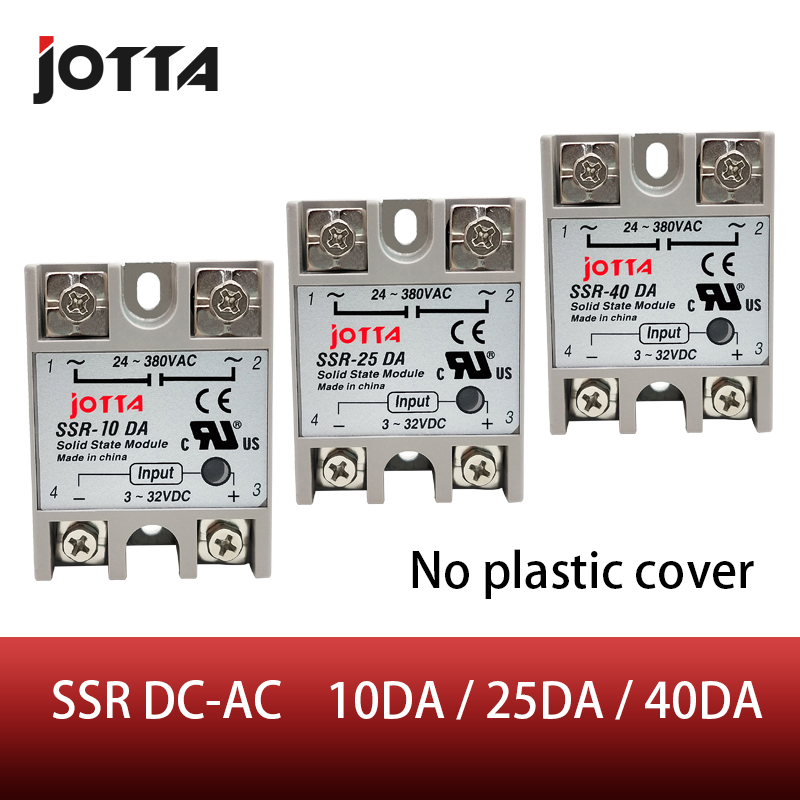 Free Shipping SSR -10DA/25DA/ 40DA DC Control AC SSR White Shell Single Phase Solid State Relay WITHOUT Plastic Cover