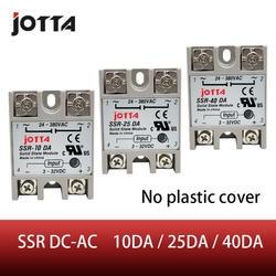 Бесплатная доставка SSR-10DA/25DA/40DA DC контроль AC SSR белый корпус Однофазное твердотельное реле без пластиковой крышки